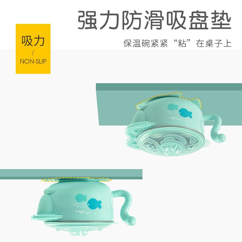 宝宝餐具幼儿童辅食保温碗勺套装饭碗家用不锈钢防摔防烫婴儿小碗