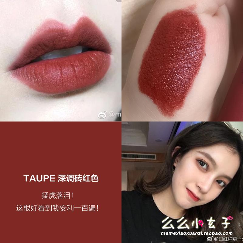 新款韩国3ce丝绒雾面唇釉女taupe砖红色 谣言口红哑光梅子色正品
