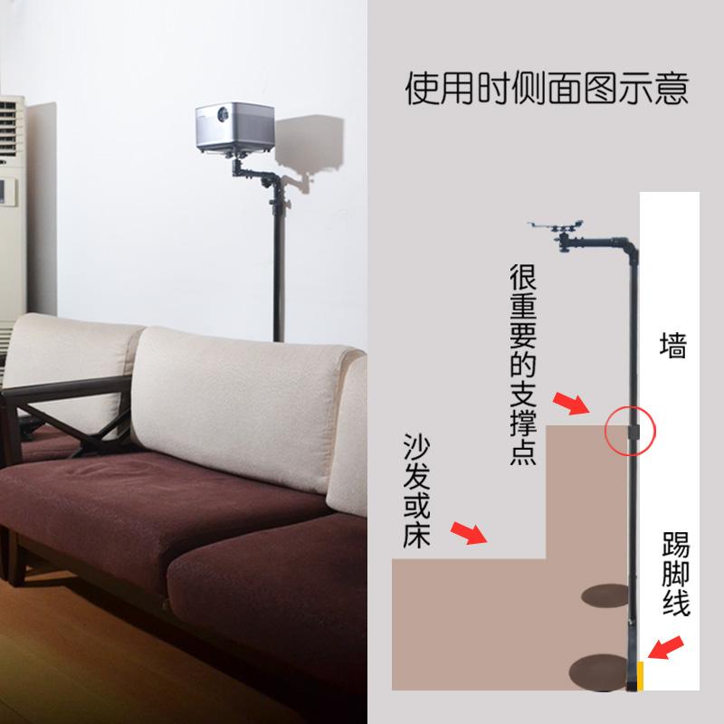 热友投影机支架 投影仪落地支架进沙发床背微型投影机支架三角架