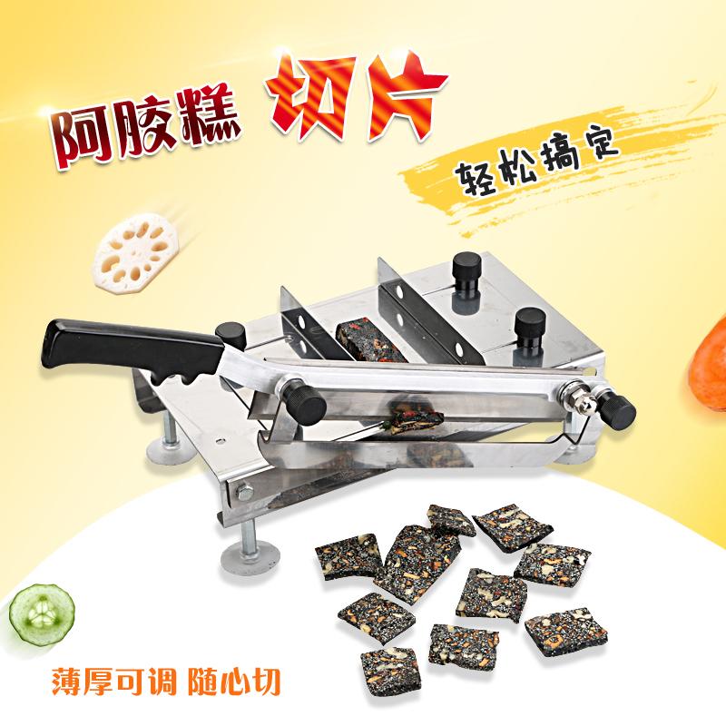 切阿胶糕牛轧糖切块机不锈钢中药材玛卡人参切片机年糕家用灵芝刀