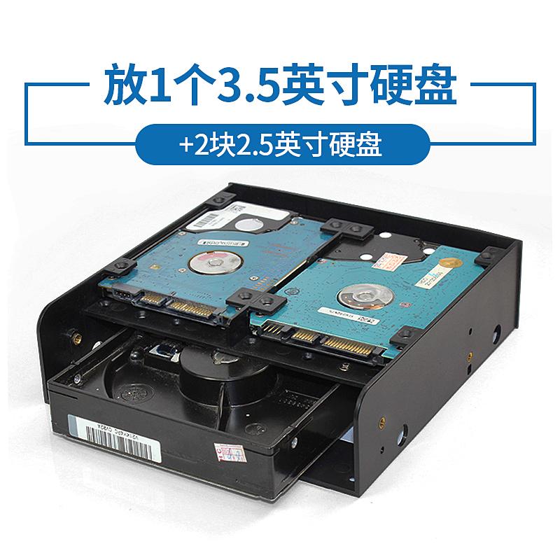 Oimaster硬盘转换架转接架硬盘架多功能机箱光驱位5.25寸转3.5寸光驱支架SSD固态托架台式机安装6盘位