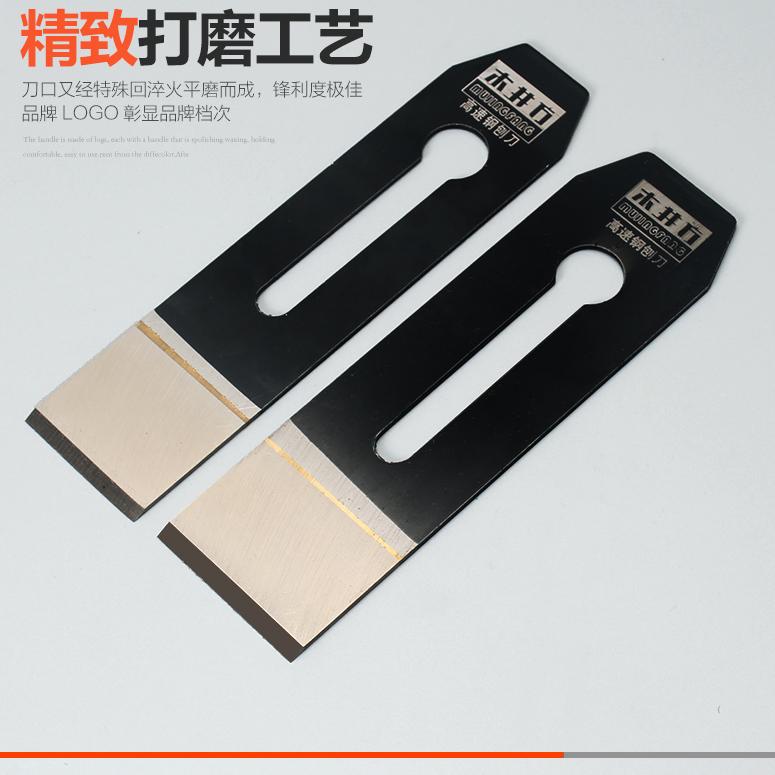 木井方焊锋钢木工手工刨刀片木工高速钢手推刨子刨铁刃片44mm51mm