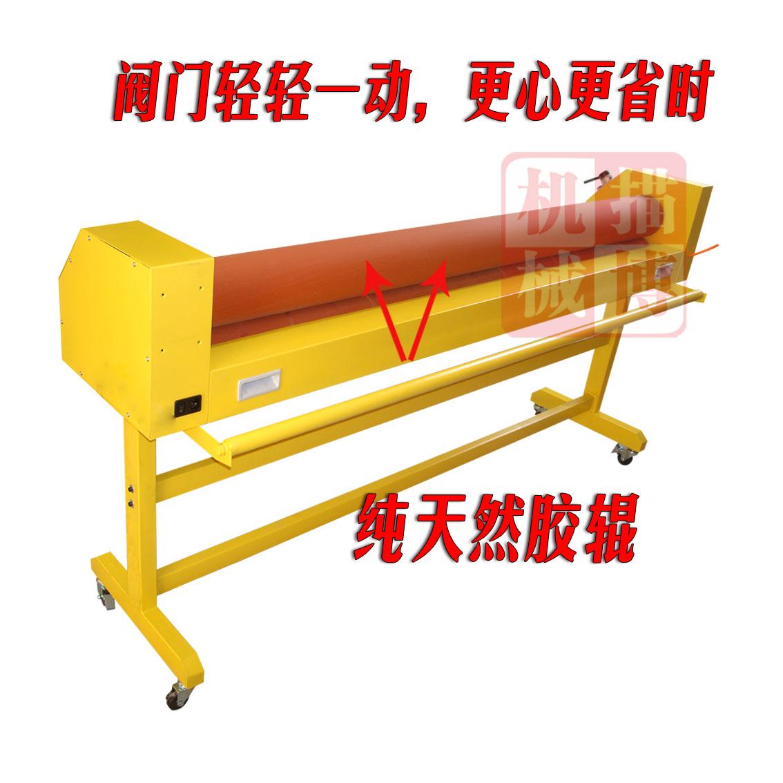 描博牌气动1600手动气动覆膜机冷裱机玻璃移门专用覆膜
