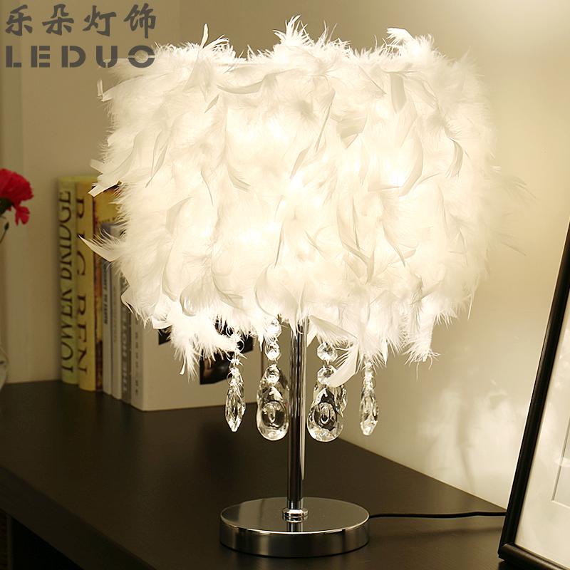 馨可调光遥控水晶台灯