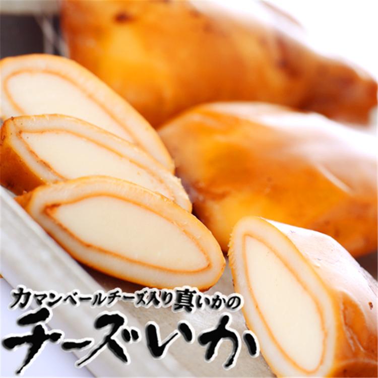 包 2 包 尾 5 北海道即食芝士奶酪烤鱿鱼仔 日本