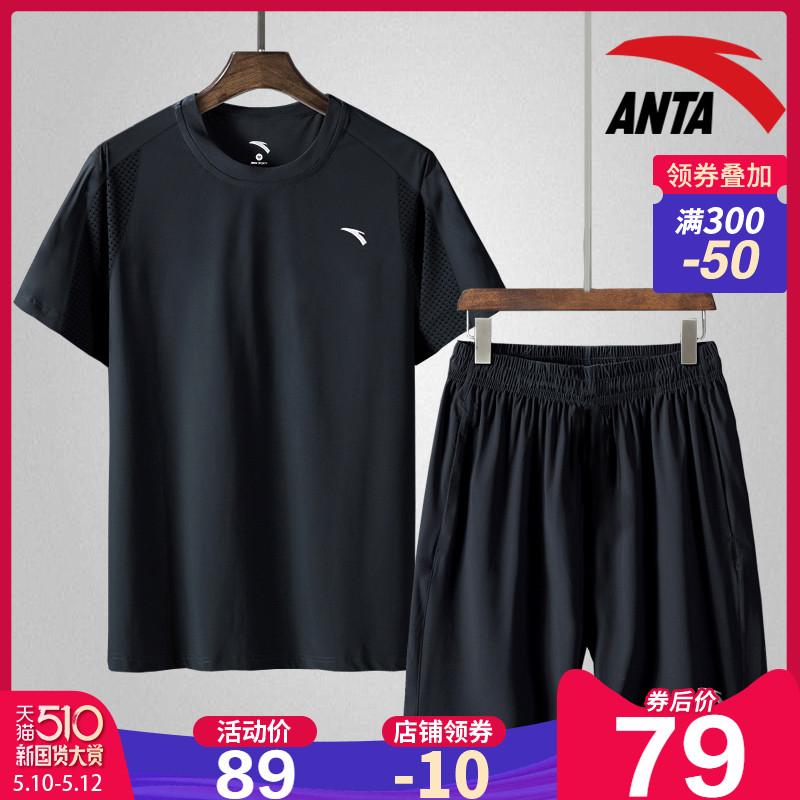 安踏运动套装男两件套正品2020夏季新款运动服透气短袖t恤短裤男