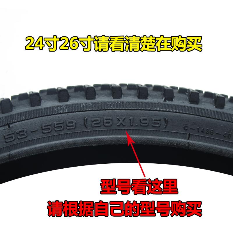 正新自行车内胎16/20/24/26X13/8/1.50/1.75/1.95童车山地车内胎