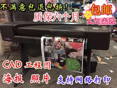 惠普HP500 800A1A0B0CAD打印机工程绘图仪 写真机蓝图机喷绘机包