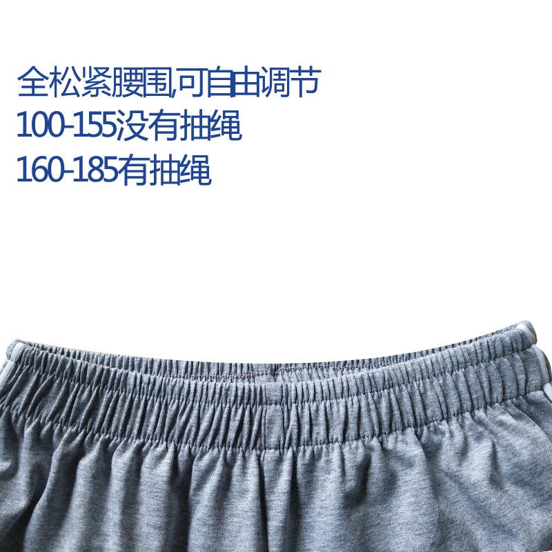 定制2019男女春秋季款 长裤灰色加白细边款 小学初高中校服运动裤