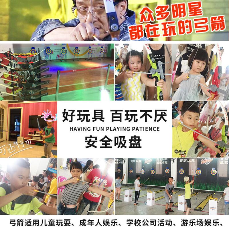 皇牌射击手玩具弓箭青少年3-6-12岁亲子体育运动儿童射箭安全吸盘