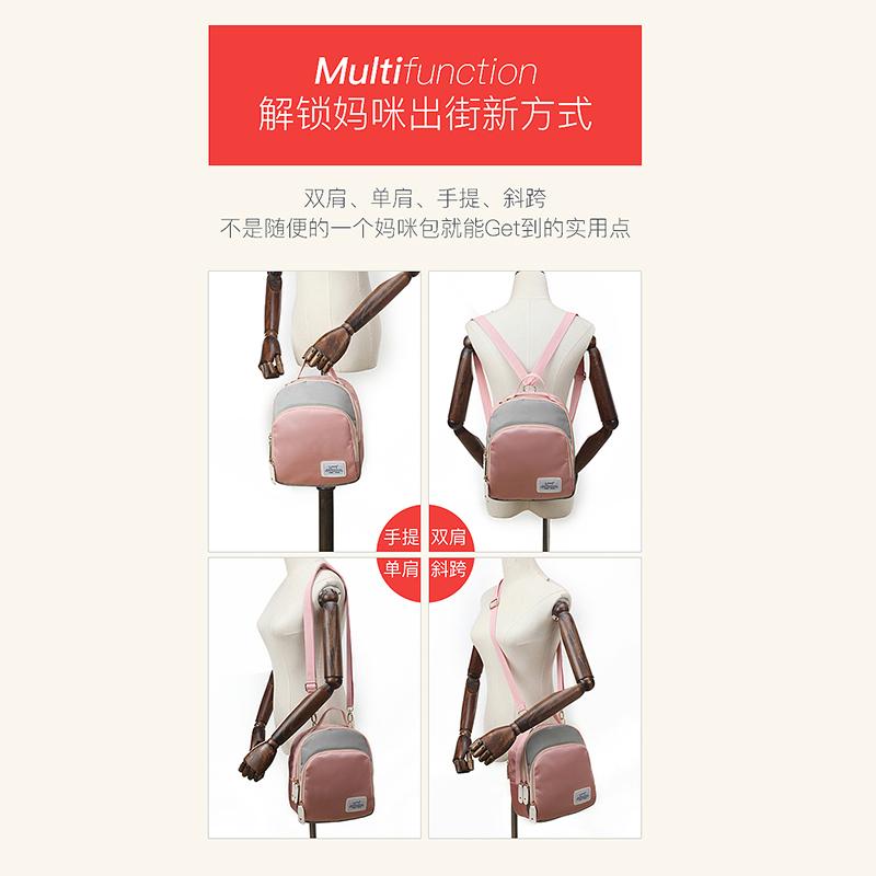 妈咪包女2020新款时尚单肩斜跨小号迷你外出多功能大容量母婴背包