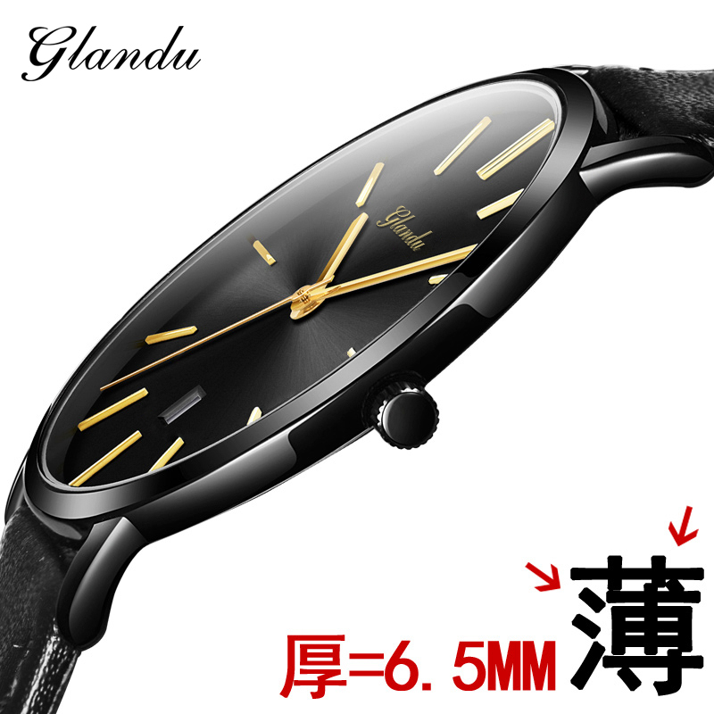 情侣手表男表女表潮流时尚简约腕表带日历手表新款表
