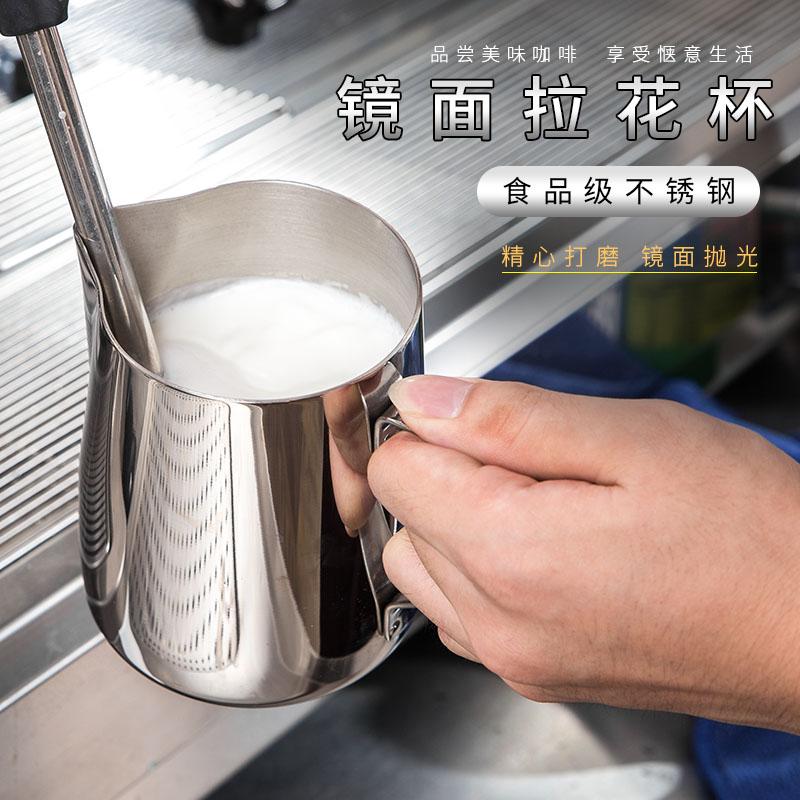咖啡拉花杯不鏽鋼拉花缸咖啡奶泡壺 尖嘴花式咖啡模具600/350ml
