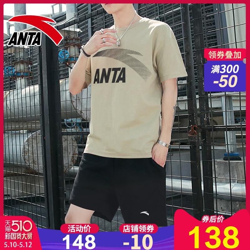 安踏运动套装男健身跑步服2020春夏季篮球装备训练宽松短袖短裤男