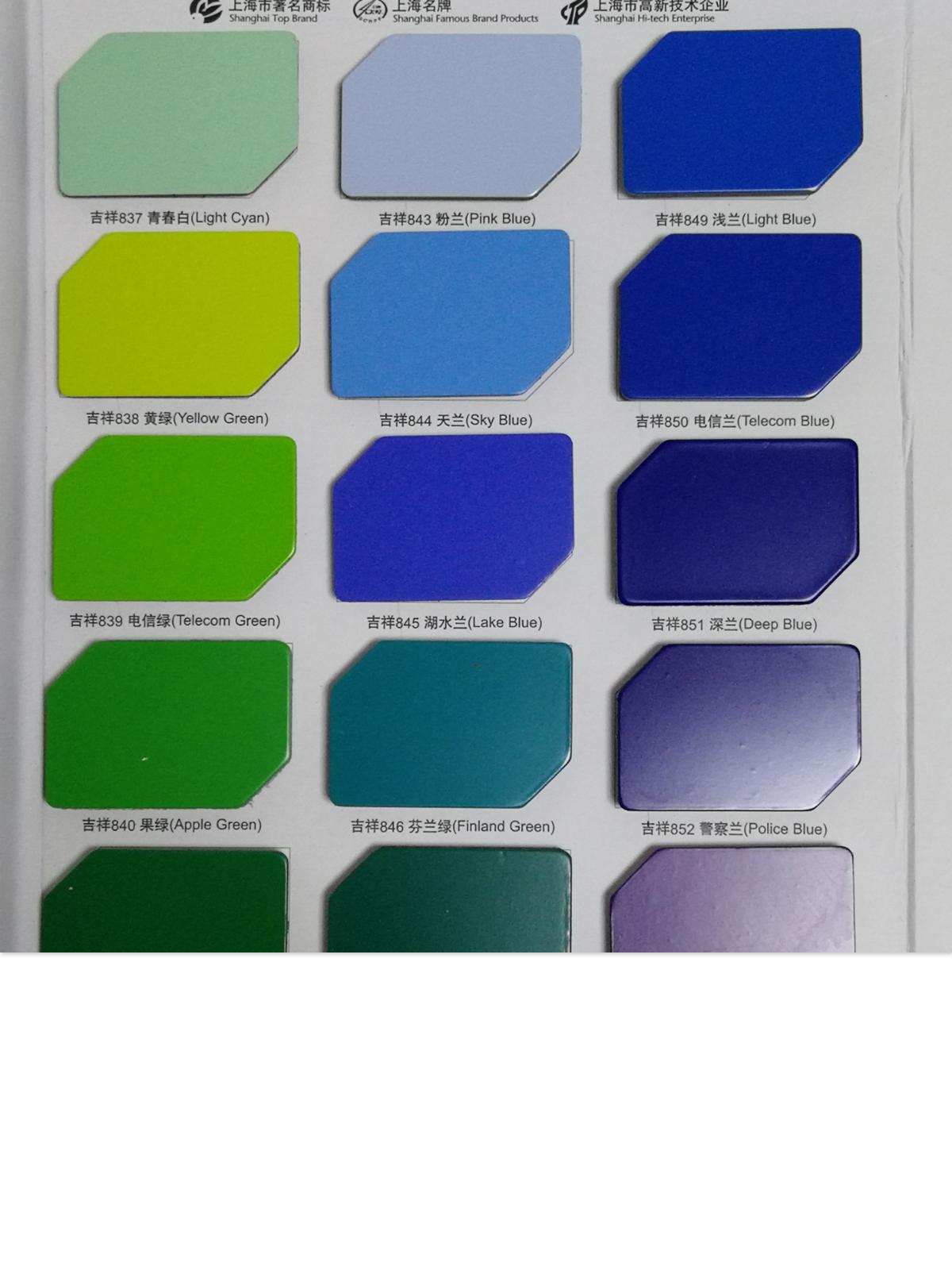 吉祥铝塑板3mm内墙外墙门头广告背景板材铝板 塑板加工定制4MM零