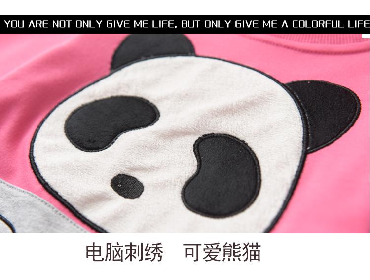 女童春装套装2019新款韩版外套卫衣潮衣儿童女宝宝洋气运动春秋