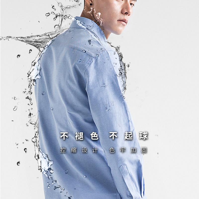 春秋季牛津纺男士长袖衬衫青年休闲白衬衣韩版修身衬衫男