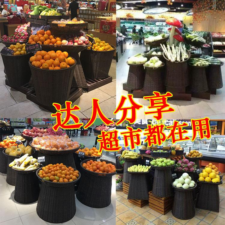 包邮仿藤超市水果堆头篮水果筐蔬菜篮陈列筐塑料藤编织地堆水果篮
