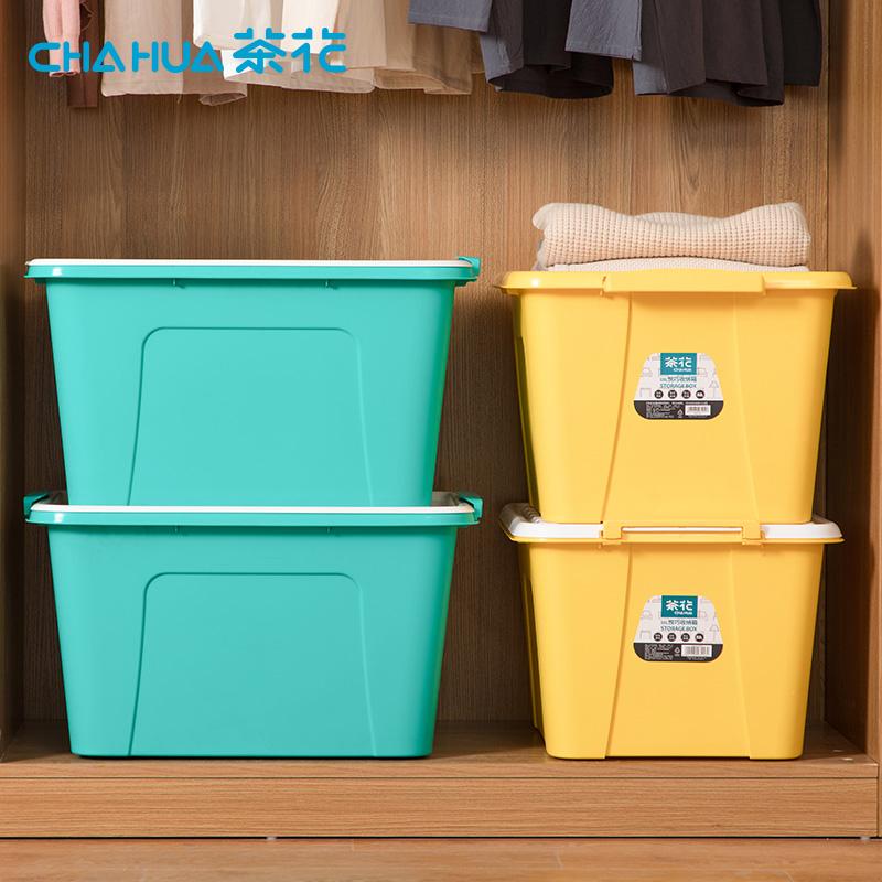 茶花收纳箱塑料衣物玩具整理箱特大号床底储物箱家用衣服箱子收纳