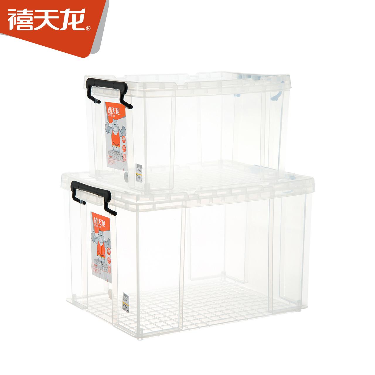 禧天龙透明收纳箱塑料储物箱有盖衣物零食整理箱子加厚玩具收纳盒