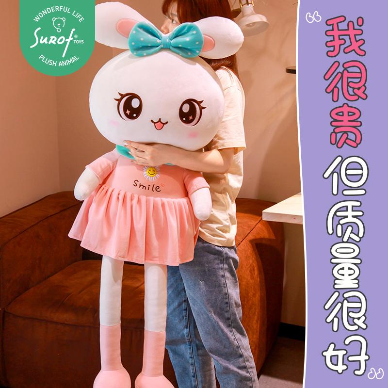 可爱小白兔子毛绒玩具公仔布娃娃女生床上睡觉抱枕玩偶抱抱熊礼物