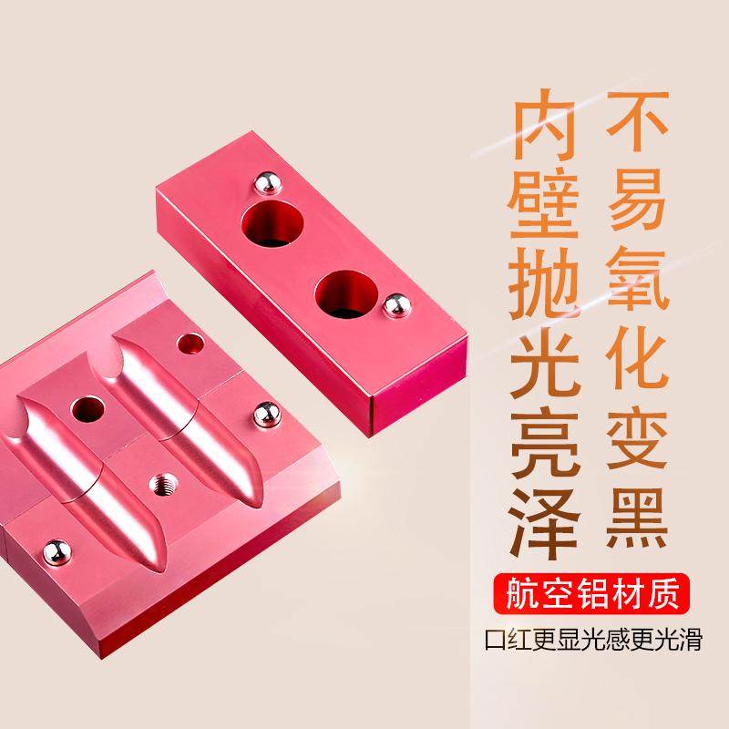 口红模具diy一套自制2孔4孔6孔12孔手工制作12.1mm口红铝制模具