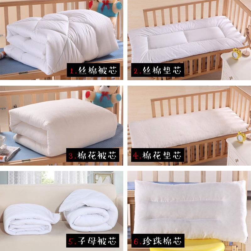 幼儿园被子三件套全棉儿童被褥纯棉被套宝宝午睡婴儿床六件套含芯