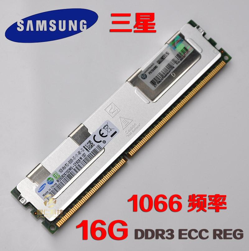 三星 DDR3 16G ECC REG PC3-14900R  PC3-12800R  服务器三代内存