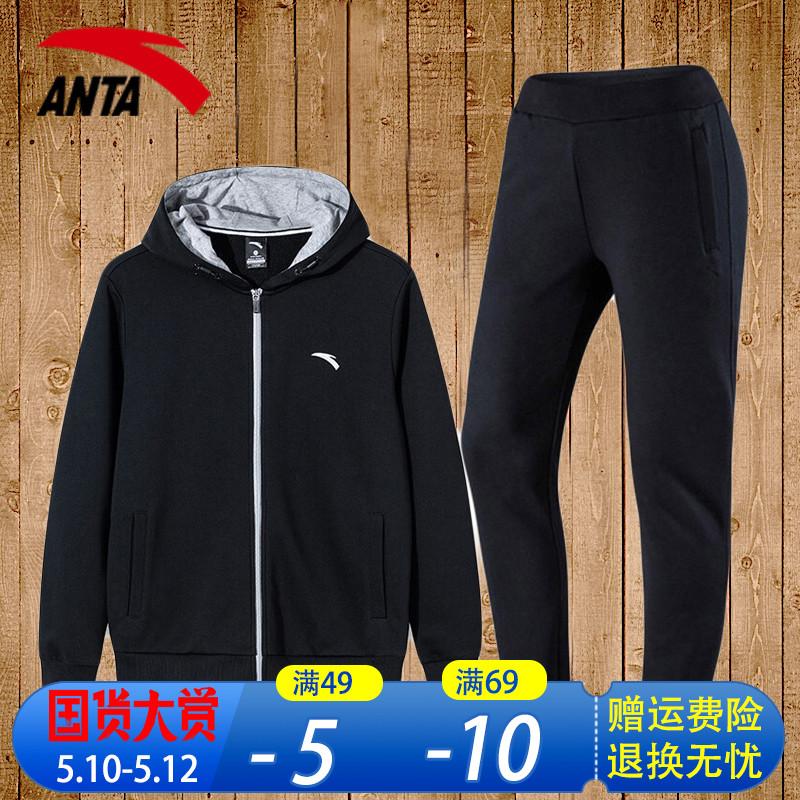 安踏运动套装男2020新款秋春季外套官网旗舰两件套跑步运动服男装