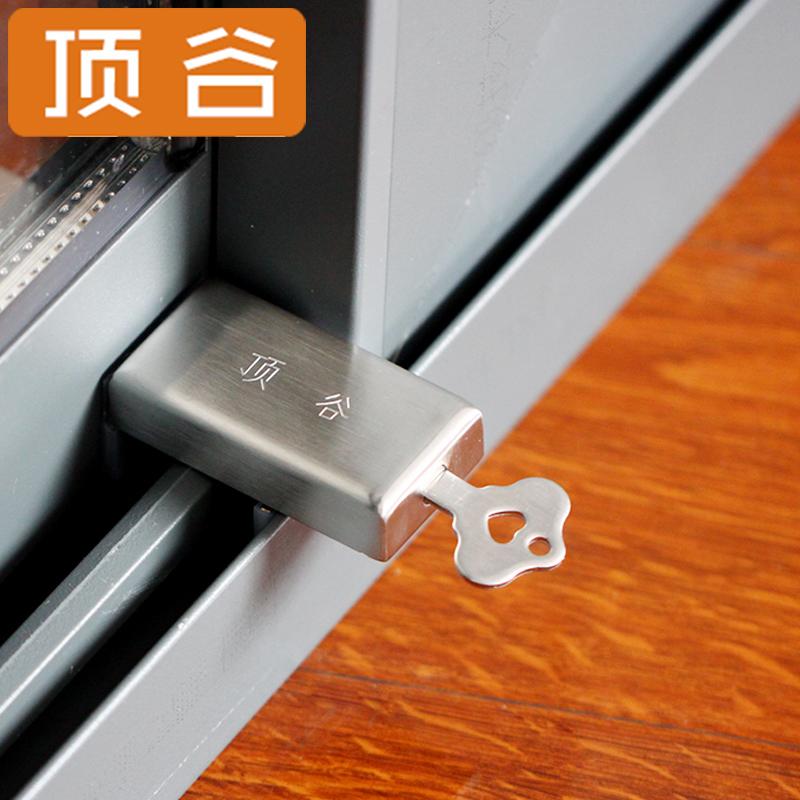 顶谷窗锁塑钢铝合金推拉窗户锁平移窗锁扣儿童安全防护防盗限位器