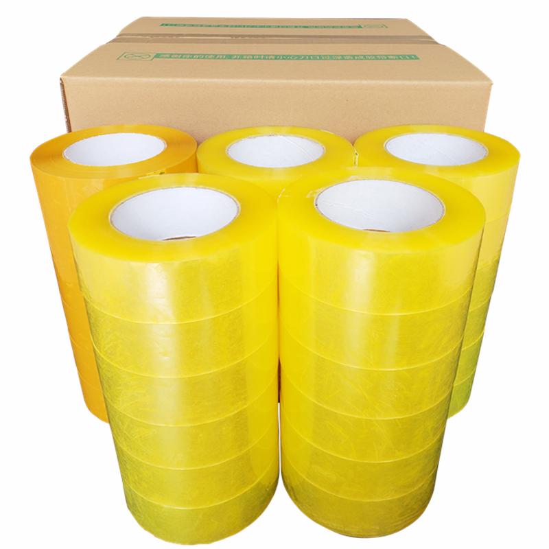 大透明胶带包装封箱胶带纸淘宝快递打包宽封口黄色粘胶布整箱定制
