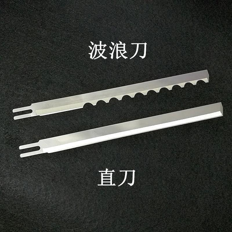 依士曼进口电剪刀片AAAA裁床刀片8寸10寸12E寸直刀波浪刀片裁布刀