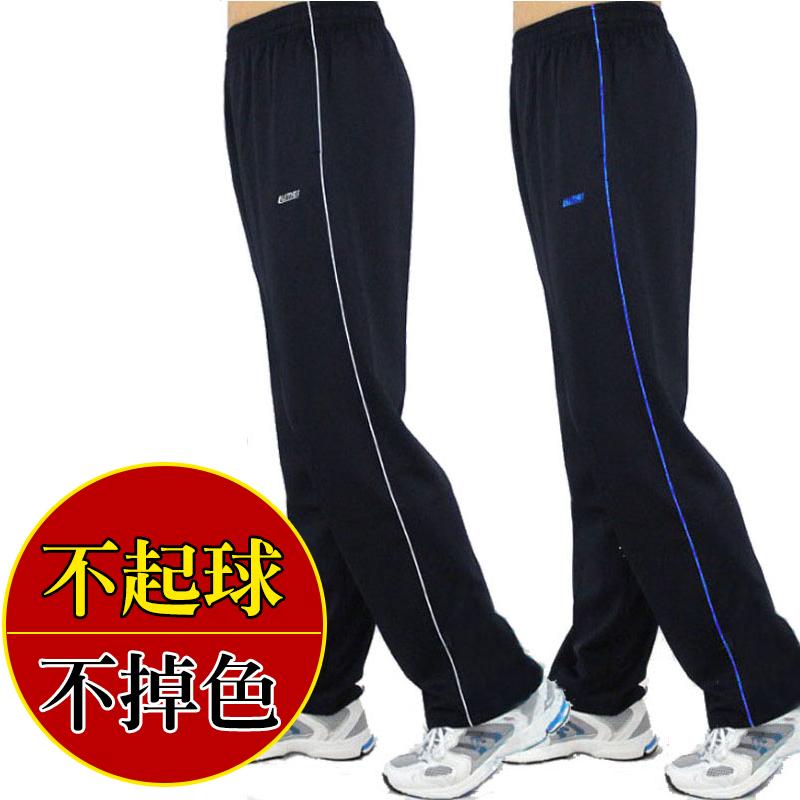 魯美運動褲男春秋夏季聚酯纖維運動褲男士南韓絲長褲直筒褲寬鬆