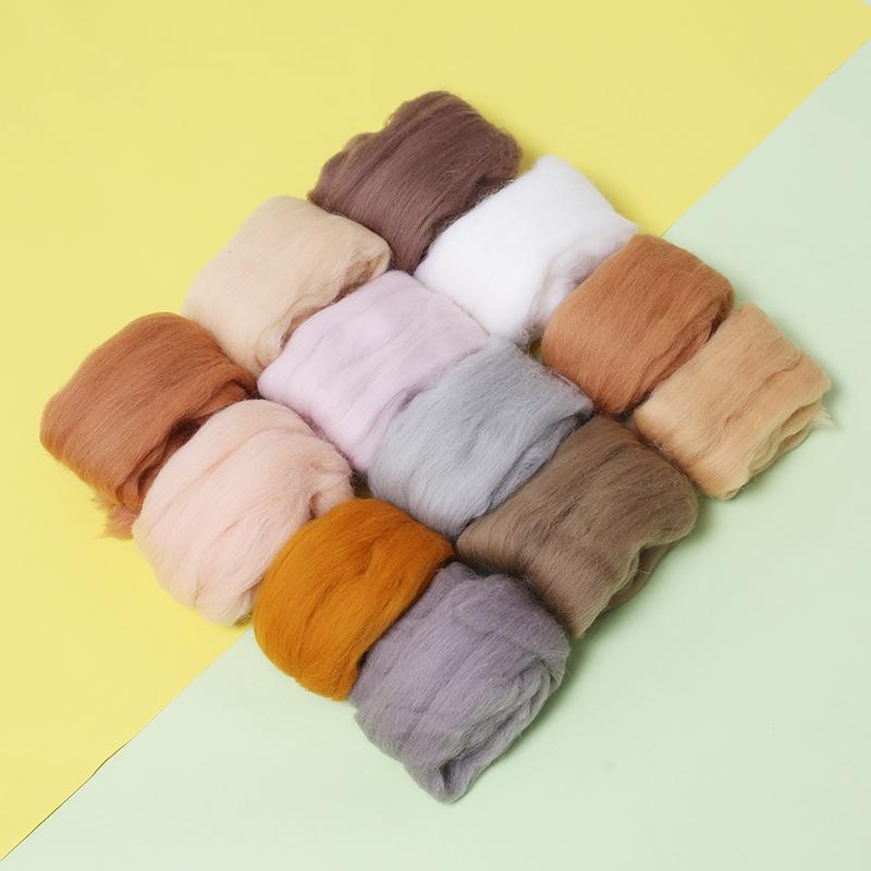 羊毛毡戳戳乐 灰白黑棕色5克羊毛条团建手工课制作饰品DIY材料