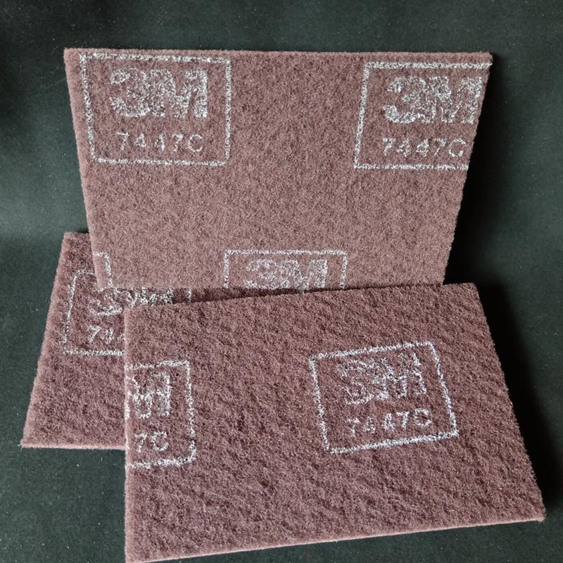 原装3M7447C百洁布 除锈布拉丝布3M7447B工业百洁布400目包邮