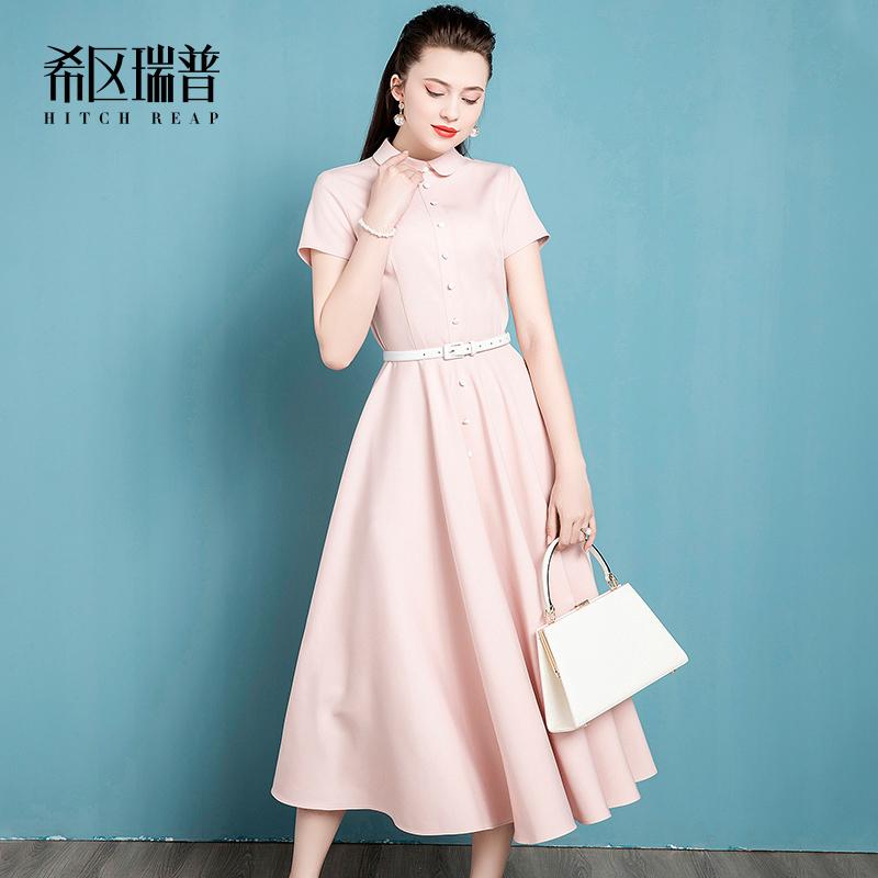希区瑞普高端气质连衣裙女装2020新款夏娃娃领短袖时尚优雅伞裙