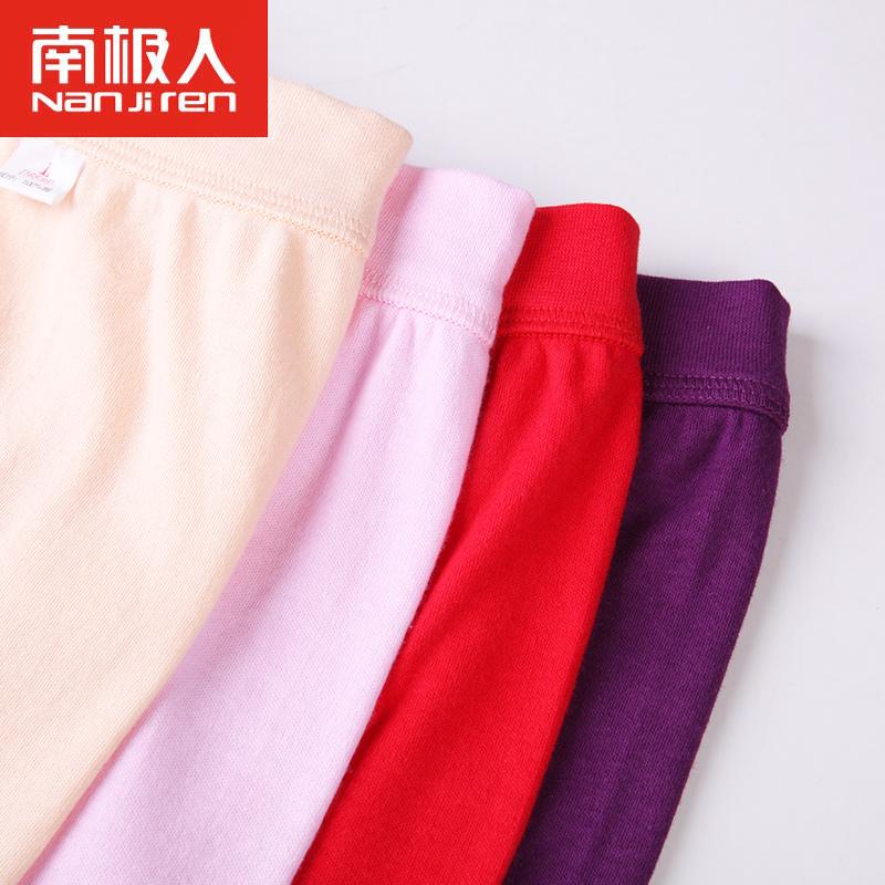 南极人女士秋裤中老年棉毛裤单件高腰纯棉衬裤保暖女妈妈老人线裤