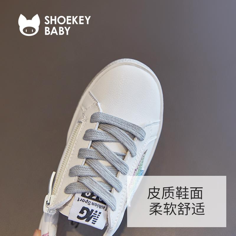 秋季新款韩版男童休闲小白鞋儿童百搭运动鞋 2019 女童星星鞋脏脏鞋