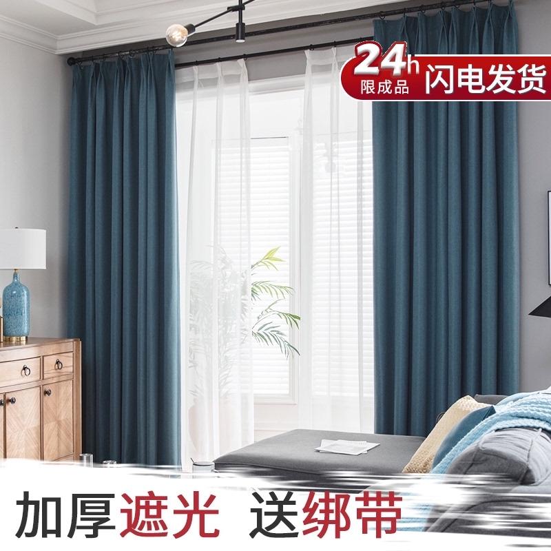 2021年全遮光窗帘成品简约现代卧室客厅棉麻遮阳窗帘遮光布料清仓