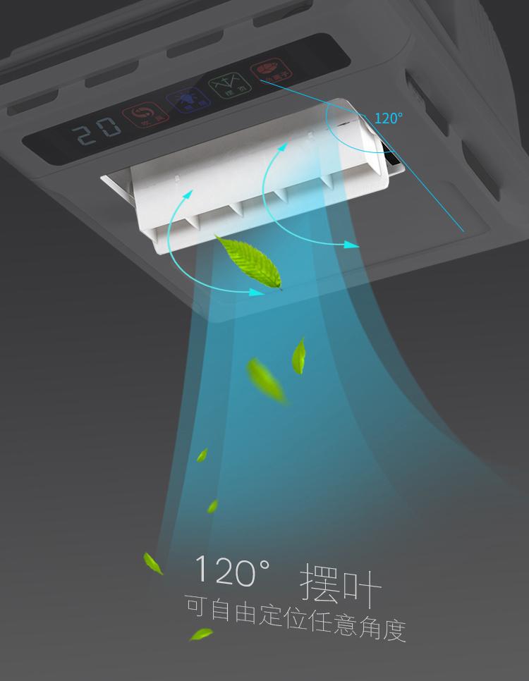 集成吊顶电风扇带照明卫生间嵌入式冷风机超薄遥控冷霸 凉霸厨房