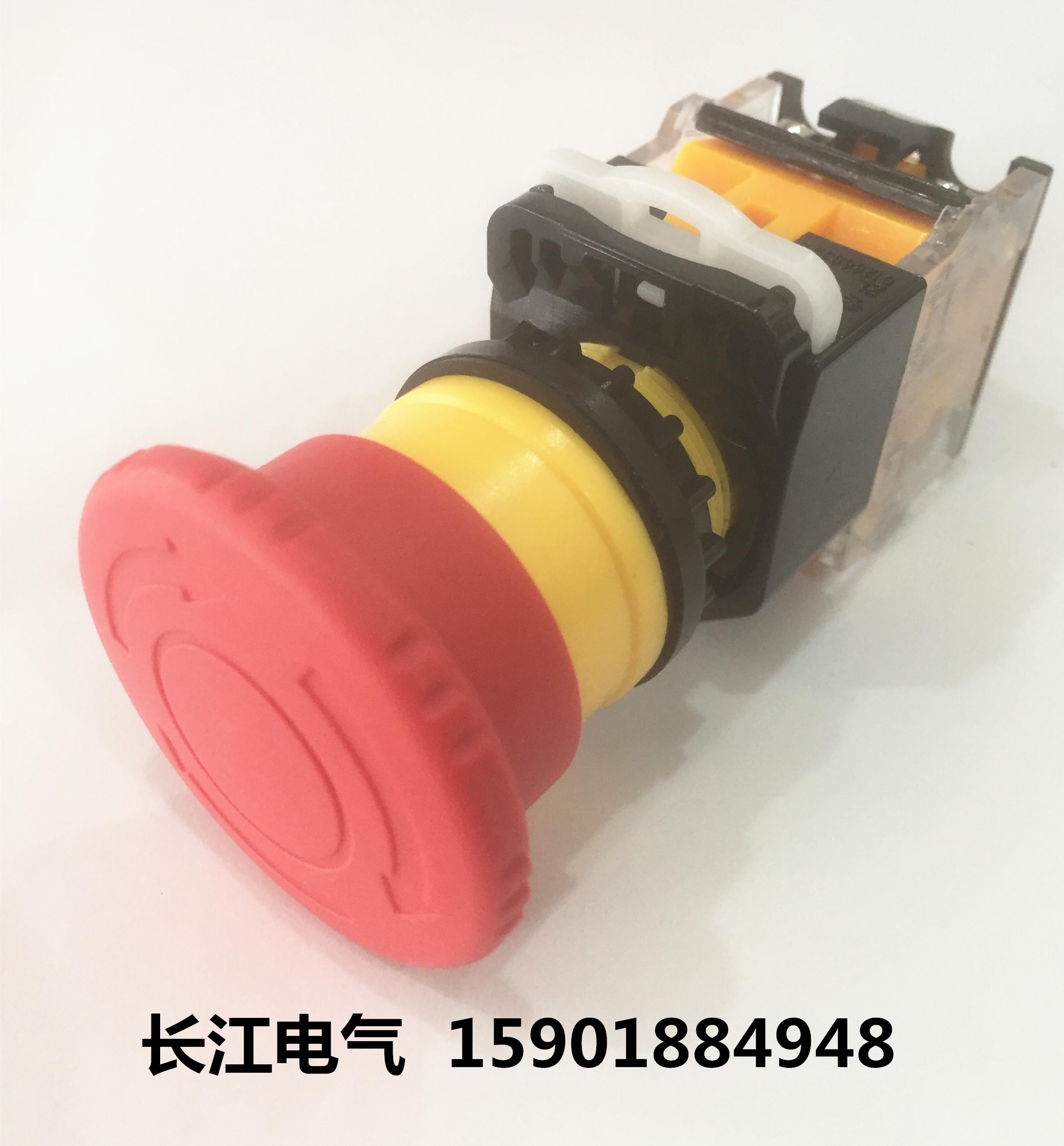 江陰長江電器 急停按鈕 轉動復位 LA38-11Mxs/203