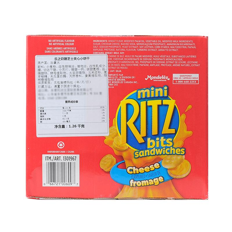 国内现货包邮 袋 30 整箱内含 乐之奶酪芝士夹心饼干 Ritz Mini 乐之