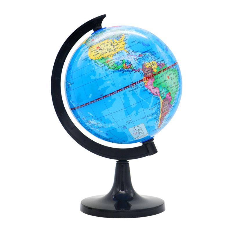晨光世界地球仪小学生用14.2CM学习小号儿童立体教学地图99819