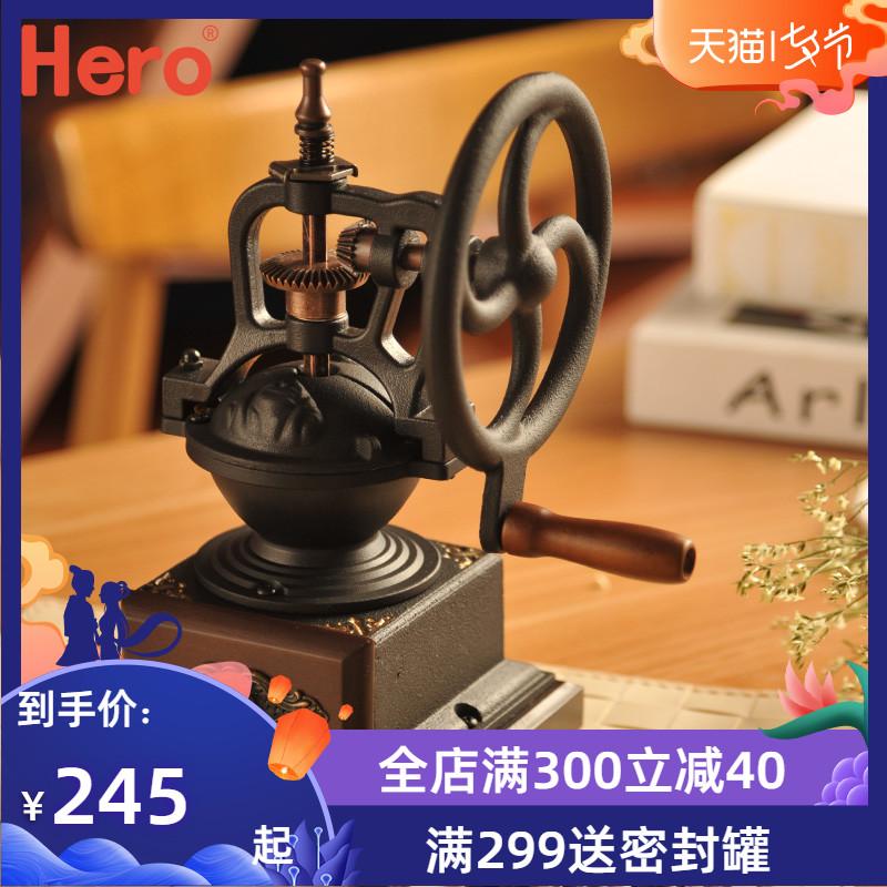 Hero 手搖磨豆機 家用 咖啡豆研磨機 復古手動磨豆機 咖啡磨粉機