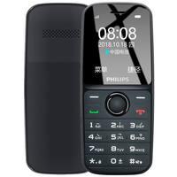 Philips/飞利浦 E109C 2G电信版老人机 迷你可爱男女学生经典老年人直板按键备用大字大屏小手机商务儿童 (¥179)