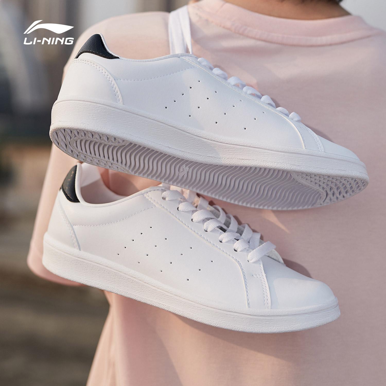 李宁休闲鞋女鞋秋冬季休闲情侣板鞋滑板鞋绿尾鞋耐磨小白鞋运动鞋