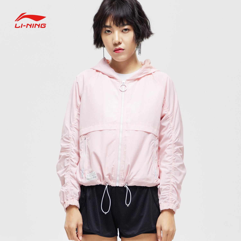 新款运动时尚系列粉色印花连帽外套春季梭织上衣 2019 李宁风衣女士