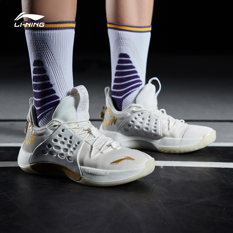 李宁篮球鞋2018-19赛季CBA冠军荣耀版战靴音速VII篮球专业比赛鞋优惠券