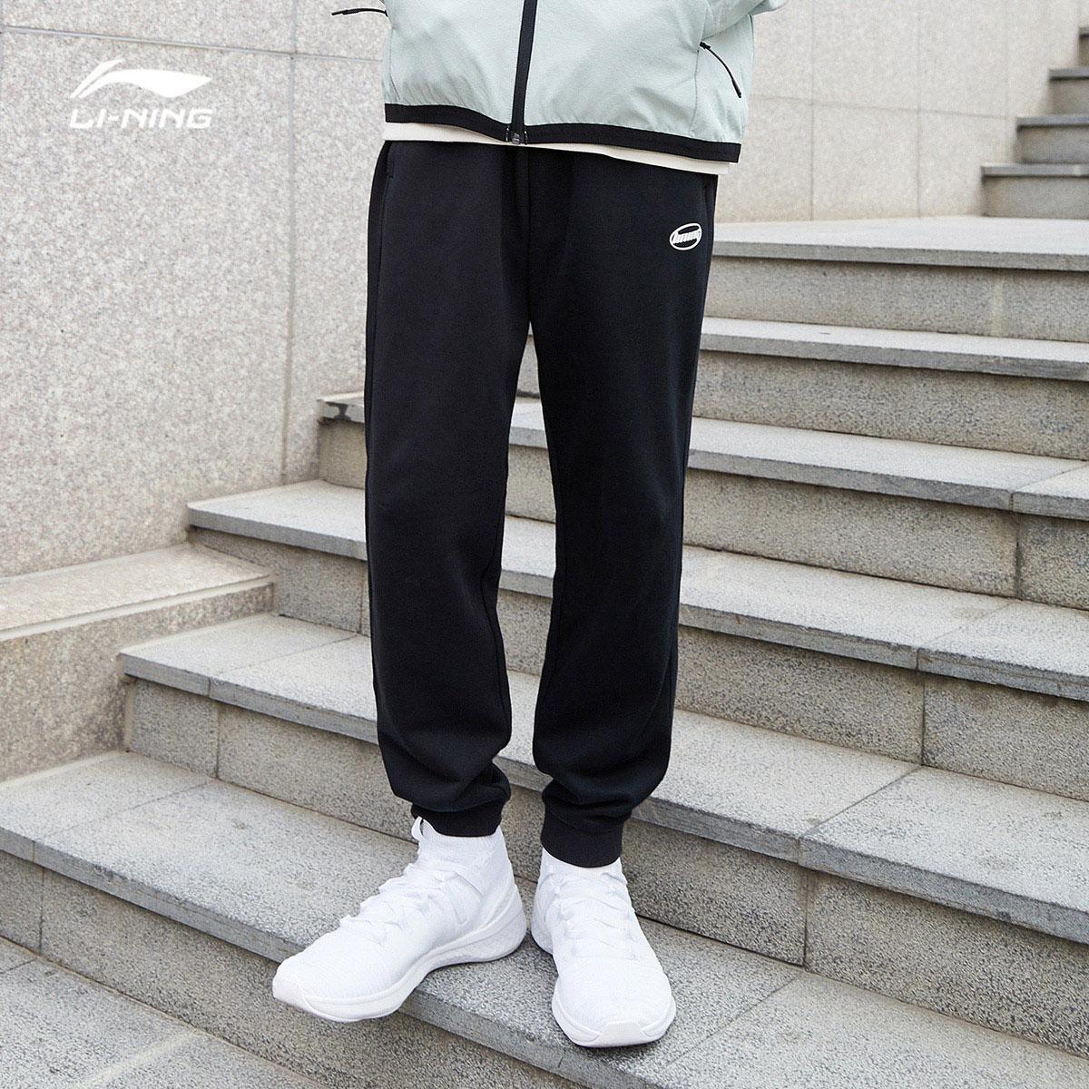 双11预售:LI-NING 李宁 ARDL003 男士收口运动裤73元包邮(需定金)