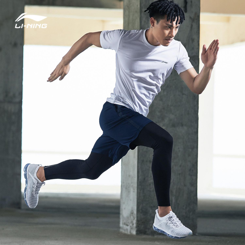 李宁短袖男士速干综合训练服夏季网布透气圆领男健身跑步运动T恤
